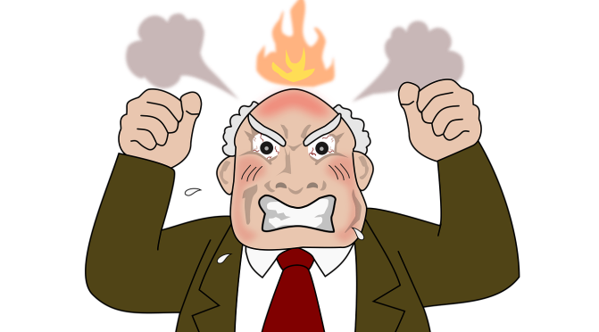 My Pet Peeve – Outrage